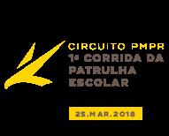 CIRCUITO PMPR 1ª ETAPA - 1ª CORRIDA DA PATRULHA ESCOLAR