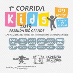 1ª CORRIDA KIDS 2019 - FAZENDA RIO GRANDE
