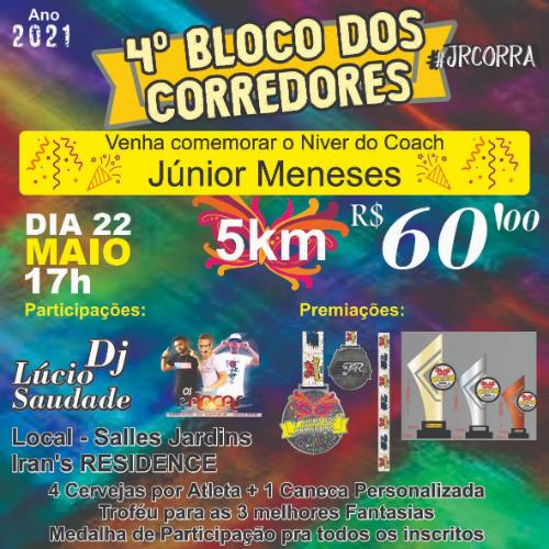 4º BLOCO DOS CORREDORES