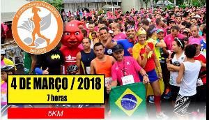 5ª CORRIDA DA MULHER AMAZÔNICA 2018