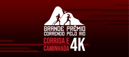 GRANDE PREMIO CORRENDO PELO RIO