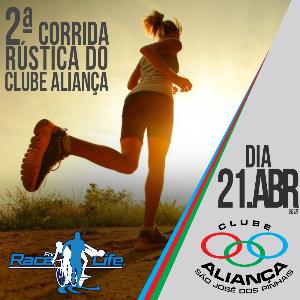 2ª CORRIDA RÚSTICA DO CLUBE ALIANÇA