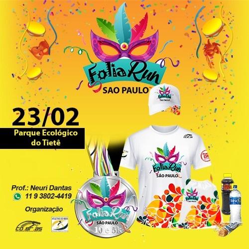 FOLIA RUN SÃO PAULO