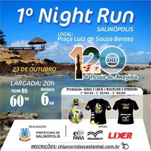 1ª NIGHT RUN - 2021