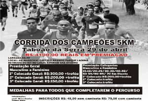 CORRIDA DOS CAMPEÕES 5 KM