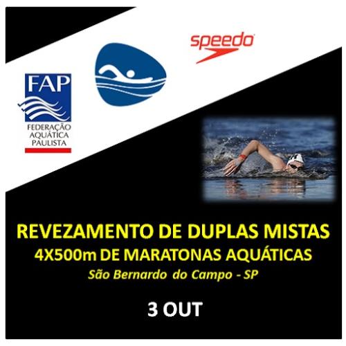 REVEZAMENTO DE DUPLAS MISTAS 4X500m DE MARATONA AQUÁTICA