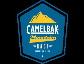 CAMELBAK MOUNTAIN RACE 2018 - ESTACIONAMENTO