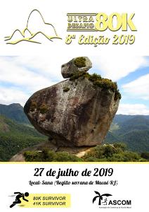 8º ULTRADESAFIO 80 KM SANA 2019