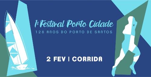 CORRIDA PORTO CIDADE 5K
