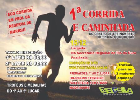 CORRIDA E CAMINHADA DO CENTRO DE TREINAMENTO