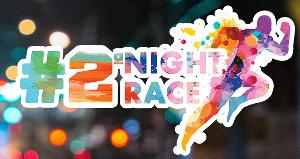 2ª NIGHT RACE - ITANHAÉM