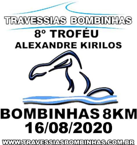 8º DESAFIO DE NATAÇÃO BOMBINHAS 8KM