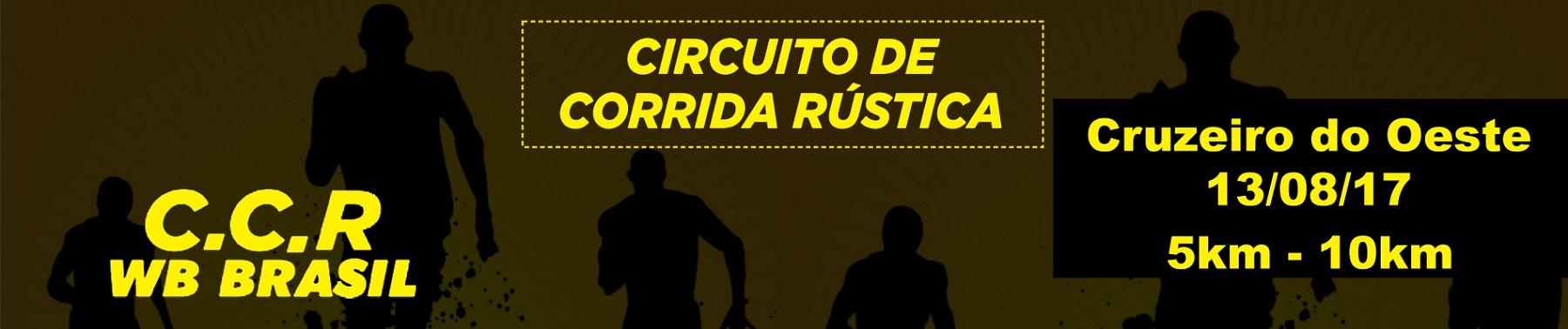 CORRIDA RÚSTICA - ETAPA CRUZEIRO DO OESTE - Imagem de topo