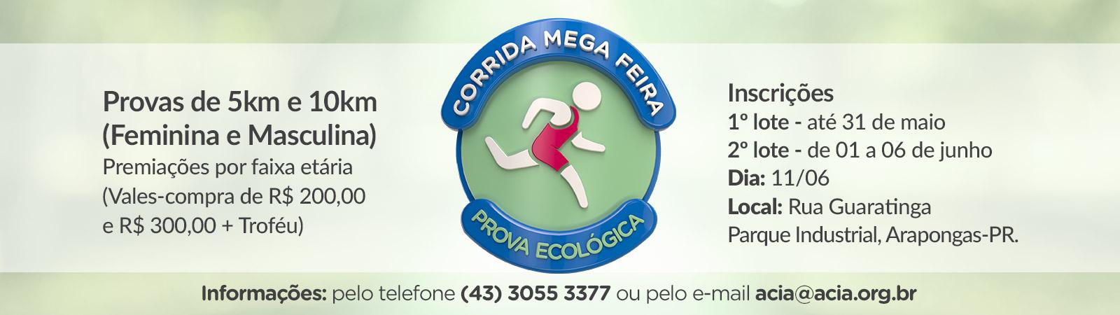 2ª CORRIDA MEGAFEIRA - PROVA ECOLÓGICA - Imagem de topo