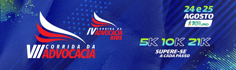 7ª CORRIDA DA ADVOCACIA E 4ª CORRIDA KIDS DA ADVOCACIA