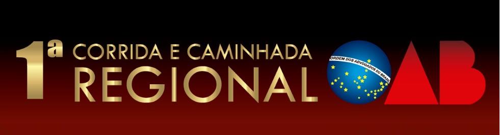 1ª CORRIDA E CAMINHADA REGIONAL OAB - SÃO CARLOS SP