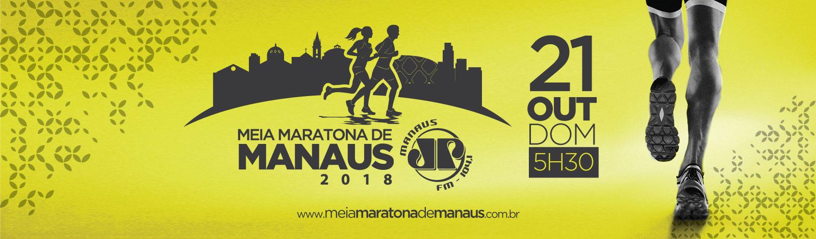 MEIA MARATONA DE MANAUS JOVEM PAN - Imagem de topo