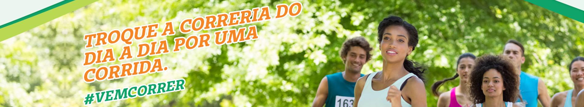 CIRCUITO ESTADUAL UNIMED SANTA CATARINA 2015 - ETAPA SÃO MIGUEL DO OESTE - Imagem de topo