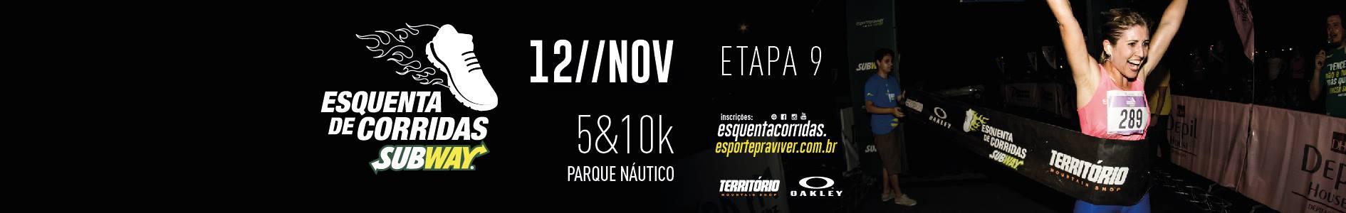 ESQUENTA CORRIDAS SUBWAY® - 9ª ETAPA - PARQUE NÁUTICO - Imagem de topo