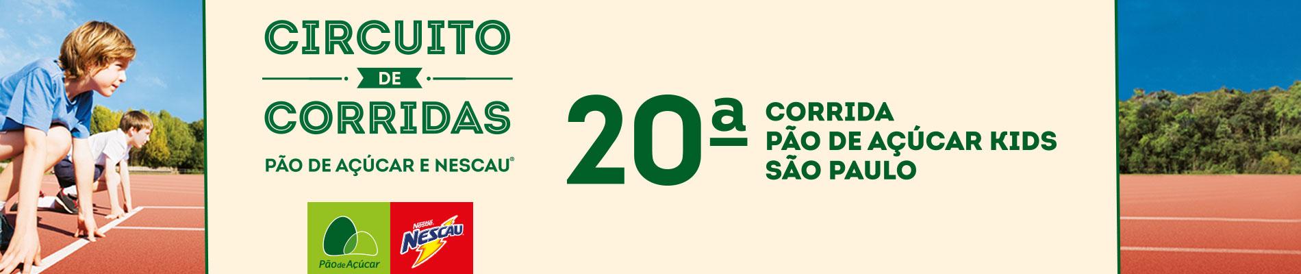 20ª CORRIDA PÃO DE AÇÚCAR KIDS - Imagem de topo