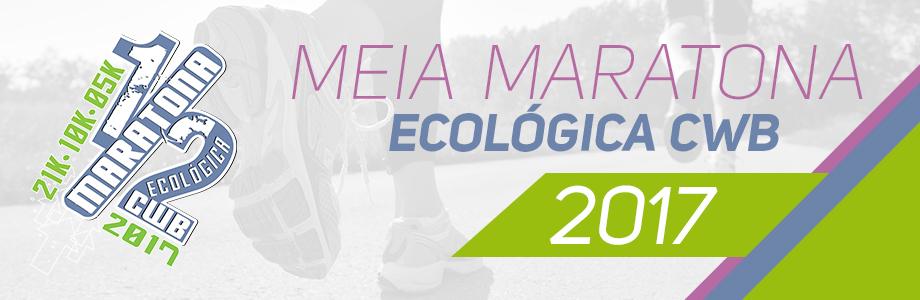 MEIA MARATONA ECOLÓGICA DE CURITIBA - 2017 - Imagem de topo
