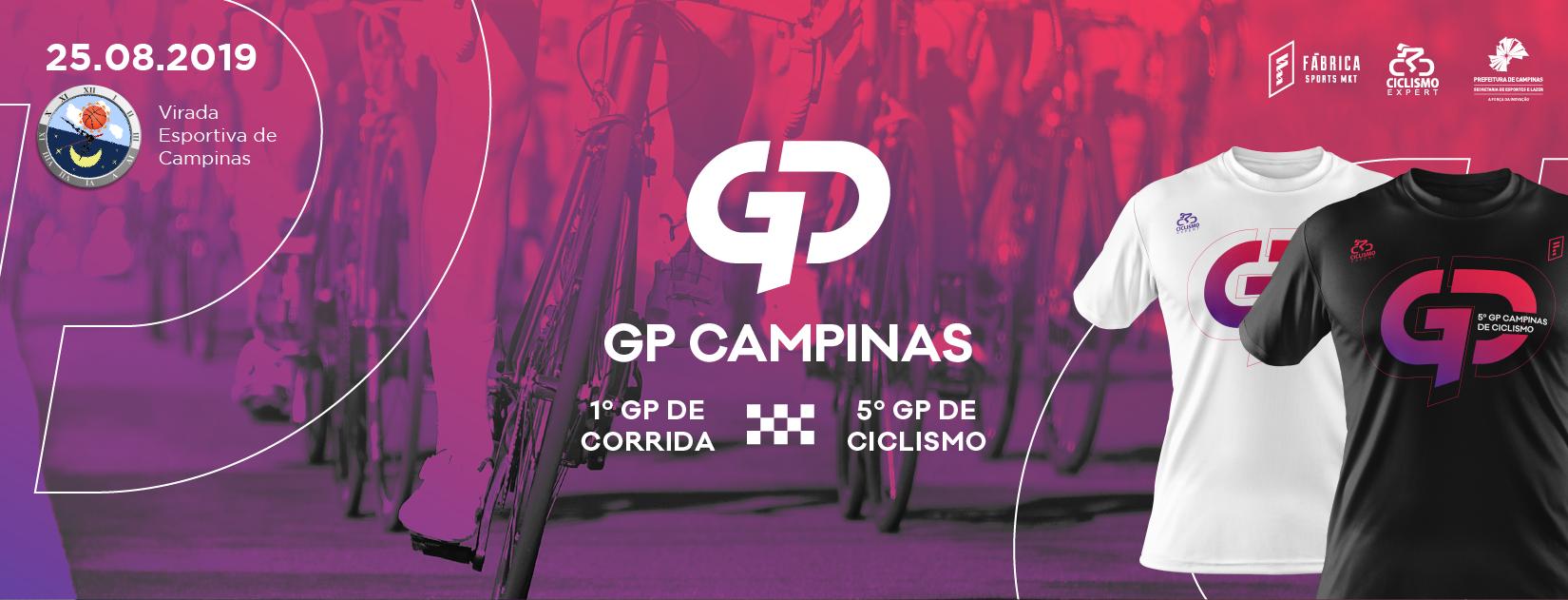 1º GP CAMPINAS DE CORRIDA DE RUA