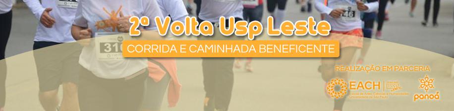 2º Volta USP Leste - Corrida e Caminhada Beneficente