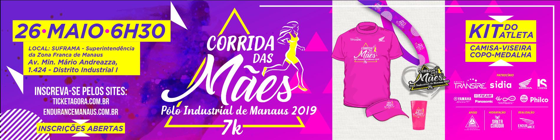 Corrida das Mães do Polo Industrial de Manaus - 2019