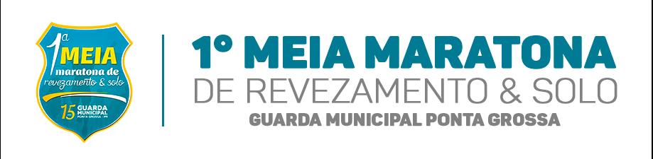 MEIA MARATONA 15 ANOS DA GUARDA MUNICIPAL