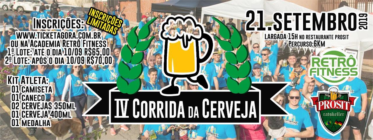 4ª CORRIDA DA CERVEJA