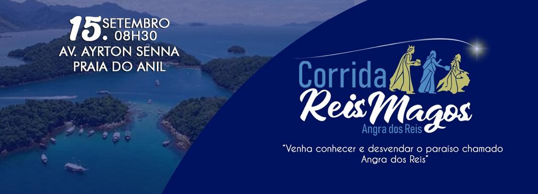CORRIDA DOS REIS MAGOS