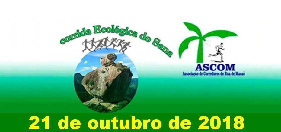 11ª CORRIDA ECOLÓGICA DO SANA - Imagem de topo