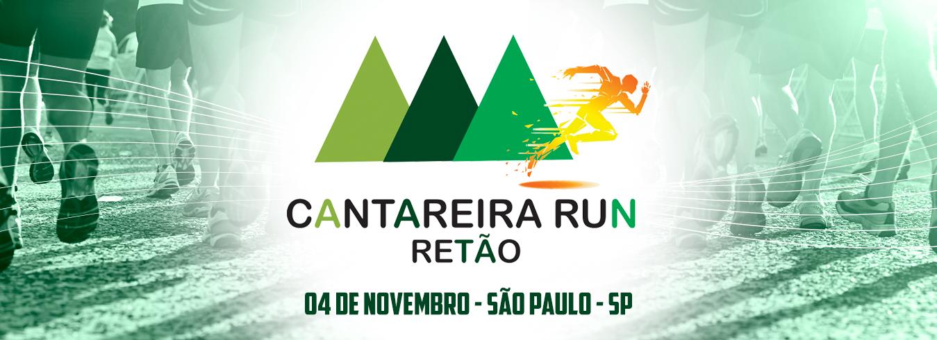 CANTAREIRA RUN 2018 - Imagem de topo