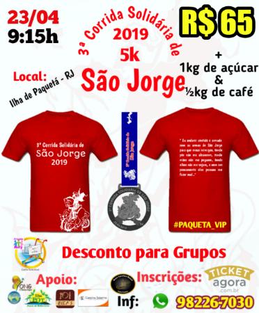 3ª CORRIDA SOLIDARIA DE SÃO JORGE