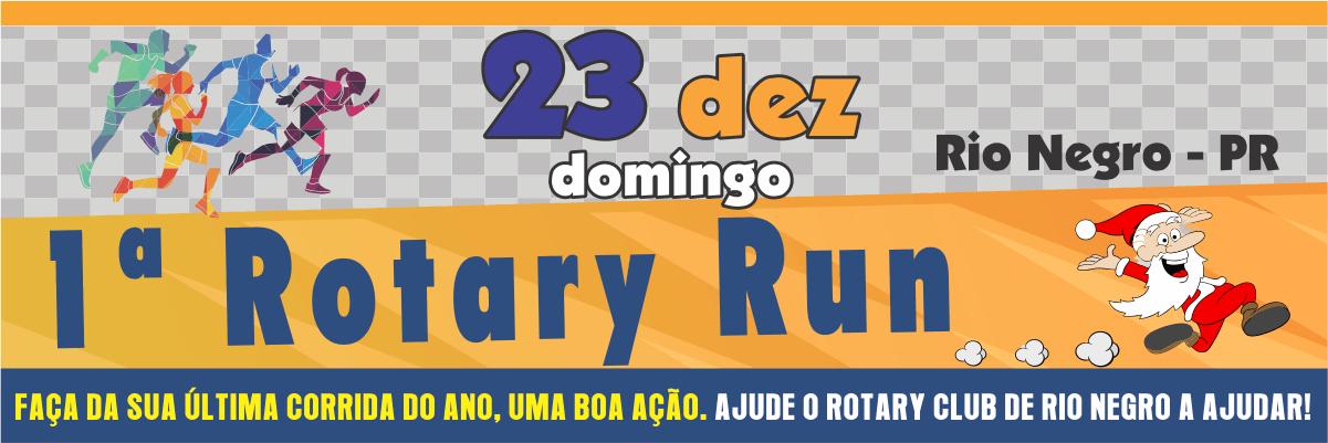 1ª ROTARY RUN