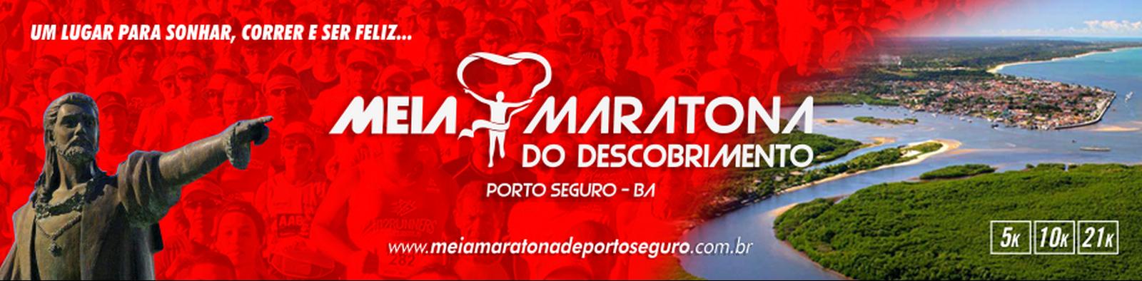 MEIA MARATONA DO DESCOBRIMENTO PORTO SEGURO - 2018 - Imagem de topo