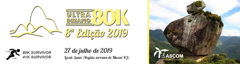8º ULTRADESAFIO 80 KM SANA 2019 - Imagem de topo