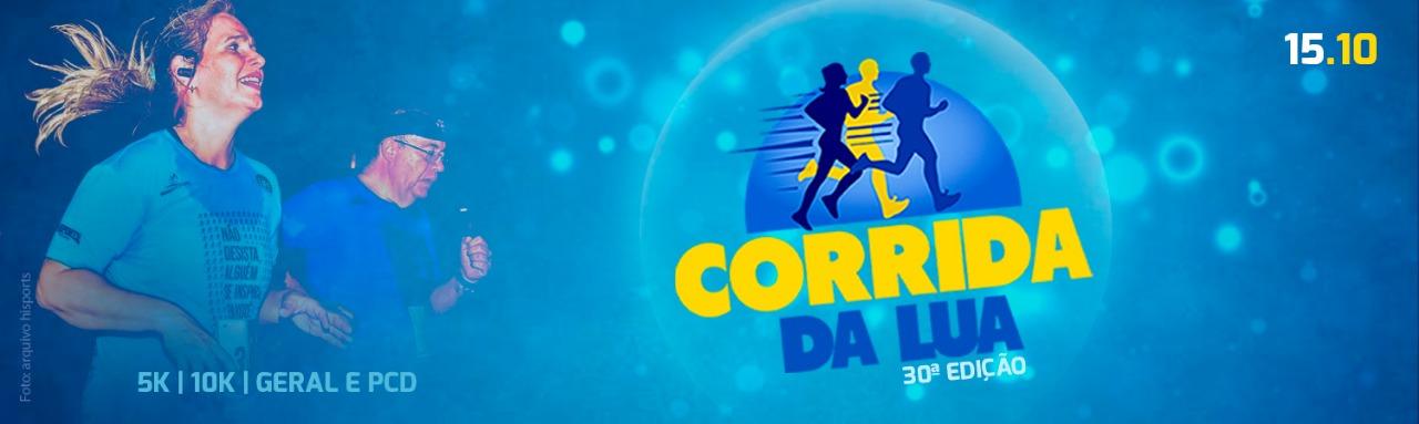30º CORRIDA DA LUA