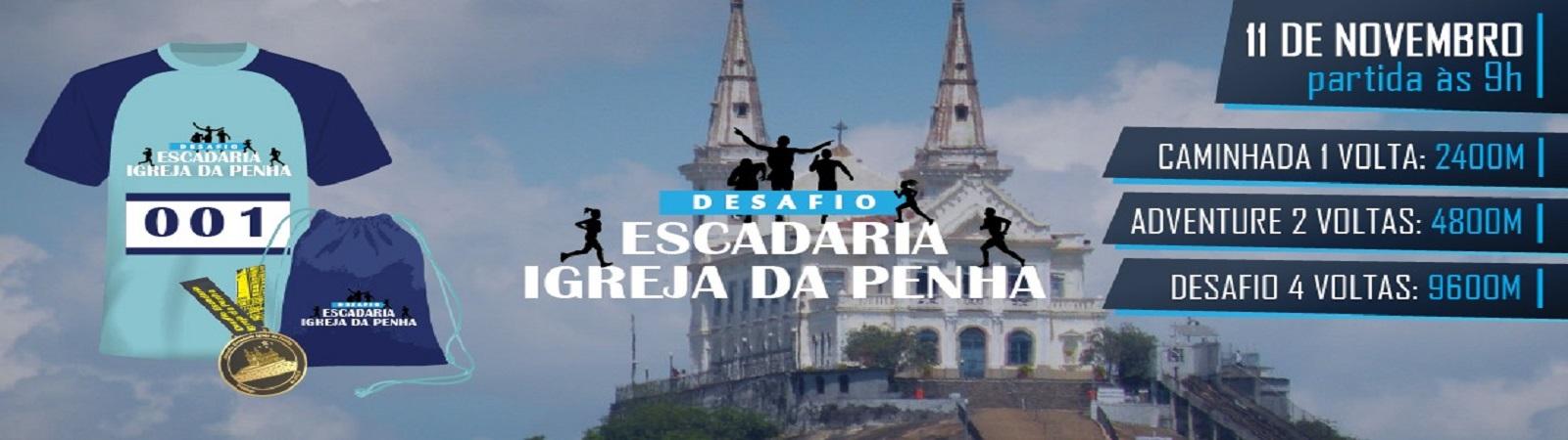 Desafio Escadaria Igreja da Penha