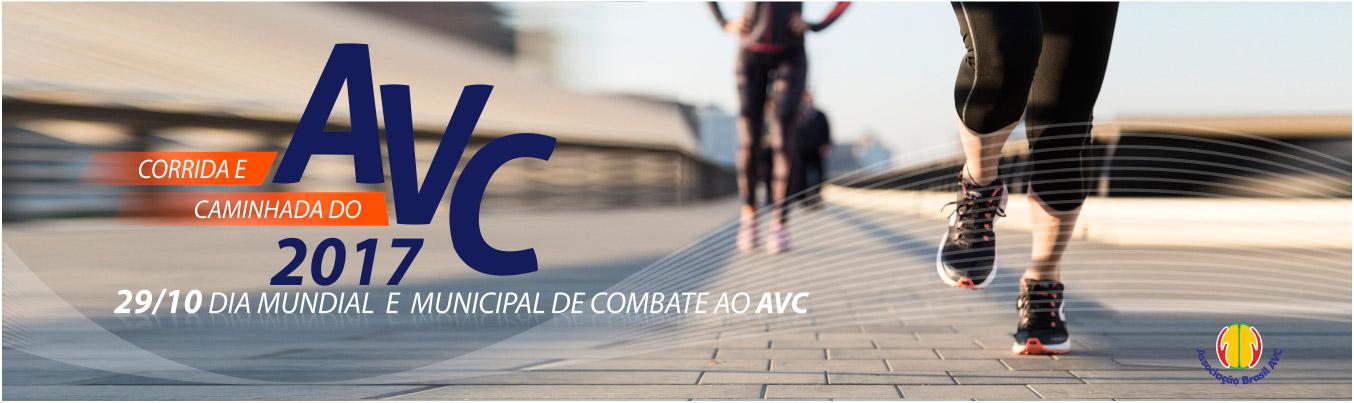 CORRIDA E CAMINHADA DE COMBATE AO AVC - 2017 - Imagem de topo