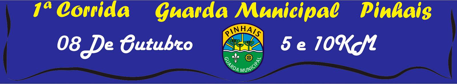 1ª CORRIDA DA GUARDA MUNICIPAL DE PINHAIS - 2017 - Imagem de topo