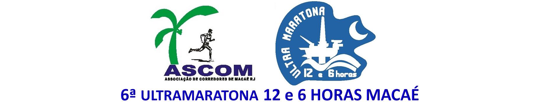6ª ULTRAMARATONA 6 E 12 HORAS - 2017 - Imagem de topo
