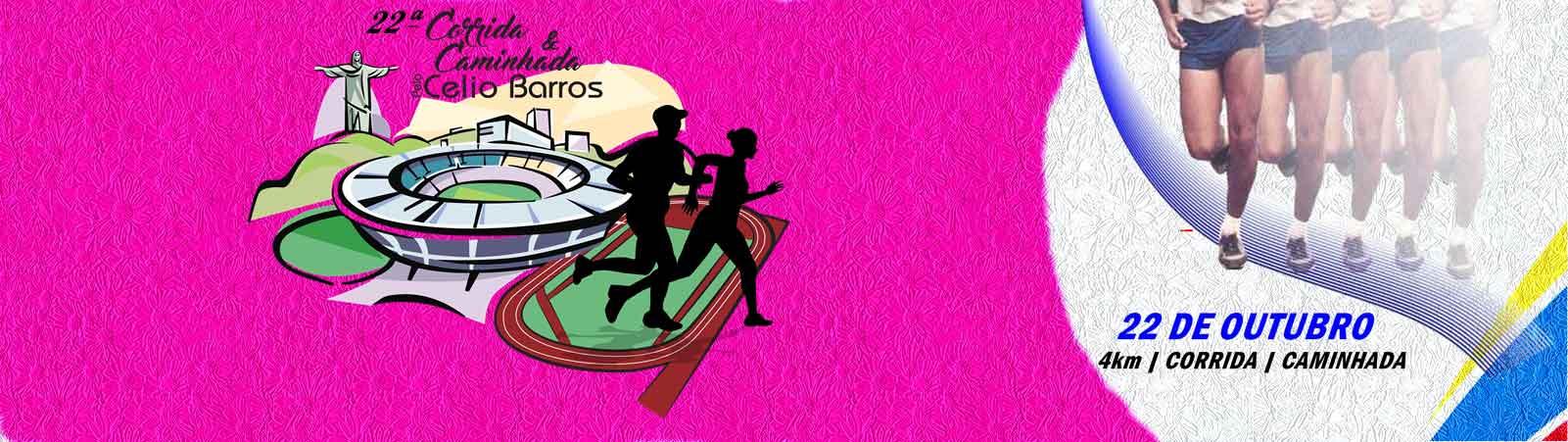 22ª CORRIDA E CAMINHADA DE CONFRATERNIZAÇÃO PELA RECONSTRUÇÃO DO ESTÁDIO DE ATLETISMO CÉLIO DE BARROS - Imagem de topo