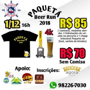 paqueta beer run 2018