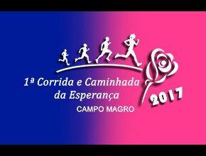1ª CORRIDA E CAMINHADA DA ESPERANÇA - Imagem do evento