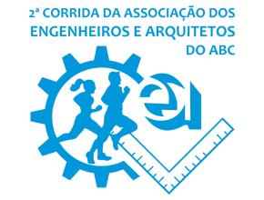 2ª CORRIDA DA ASSOCIAÇÃO DOS ENGENHEIROS E ARQUITETOS DO ABC - Imagem do evento