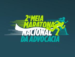 2ª Meia Maratona Nacional da AdvocAcia - Imagem do evento