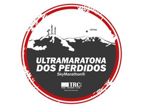 ULTRA MARATONA DOS PERDIDOS 2018 - PRÉ-INSCRIÇÃO