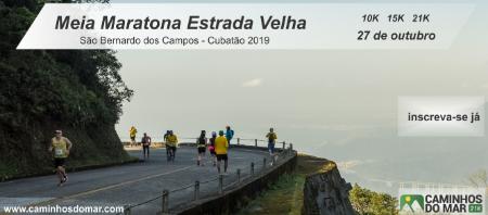 MEIA MARATONA ESTRADA VELHA - SBCAMPO CUBATÃO 2019