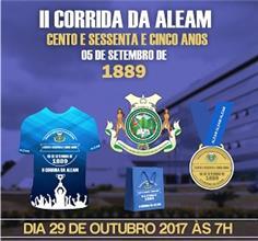 II CORRIDA DA ASSEMBLÉIA LEGISLATIVA DO ESTADO DO AMAZONAS - CANCELADO - Imagem do evento
